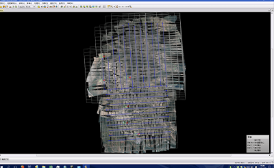 Inpho摄影测量系统